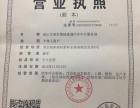 常州验车 苏D牌照汽车年审 上海到苏州昆山车管所较方便