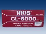 福建省厦门日本HIOS好握速电批CL-6000电动螺丝刀代理