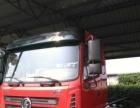 舒心汽贸出售陕汽轩德各种型号平板高栏厢式货车