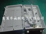 【诚联电子】厂家热卖24芯光纤配线箱,24芯光纤分线盒
