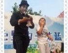 邯郸市婚礼庆典婚礼布置婚礼策划大名开业庆典文艺演出