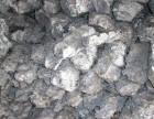 回收各种金属废料-边角料-金属渣