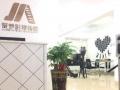 视频制作,品牌策划,广东电台品牌栏目,央级媒体,