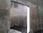 廊坊市大城樓板拆除 拆墻 門洞加固隨時開工
