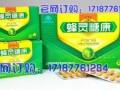 蜂灵糖康胶囊多少钱一盒//多少瓶~多少粒(图)新闻报道