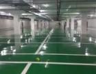 分享环氧基面修补之产品-郑州运动场地坪