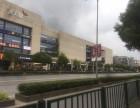 闵行浦江镇大型居住社区,满天星购物中心旁沿街商铺出租