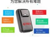 新台镇gps车辆定位系统 北斗gps定位器 远程录音GPS