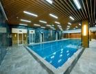 承包恒温游泳池和健身房(成都及周边市县)