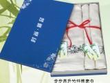 竹纤维广告毛巾浴巾礼盒装 可刺绣字logo 公司福利节日婚庆礼品