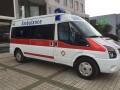 安达送接送重症病人120救护车出租139 2344 5120