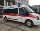 安达送惠州带呼吸机120救护车出租139 2344 5120