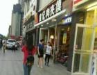 西稍门商圈 25平临街一楼门面 已经出租。门头4米