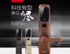 海康威视摄像机录像机安防监控全系列产品云南总代理