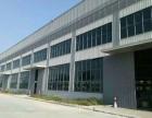 杏林灌南工业区钢结构16000平13米高有行车厂房出租