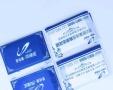 定制宣传广告纸巾 折叠钱夹荷包餐巾纸钱包纸巾酒店
