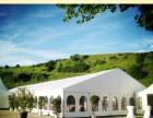 Y七台河帐篷、展览帐篷、欧式帐篷、租赁销售-高山篷房K