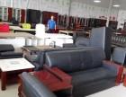 广州二手办公家具出售 广州二手办公家具市场