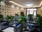 正常返佣 四惠东地铁附近独栋585平米 精装带家具 可注册