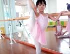 李桥芭蕾舞蹈培训班