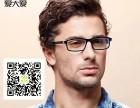 稀晶石是什么手机眼镜有哪些功能微商怎么做