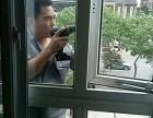 西安心连心门窗玻璃维修技术服务有限公司