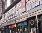 万科地铁口正街商铺出售,总价200万起,可餐饮自用