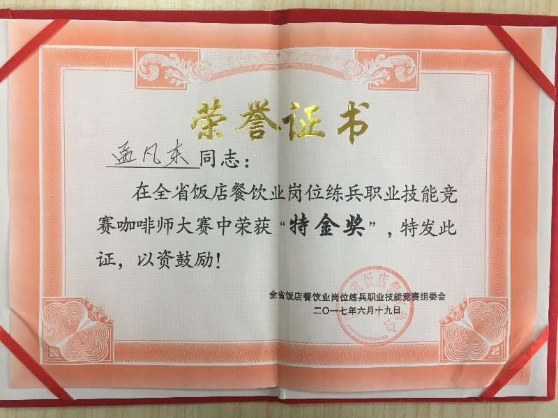 TK咖啡 沈阳咖啡学校-沈阳专业咖啡培训学校