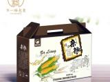 北京杂粮包装盒,昌平区瓦楞彩盒包装定做工厂