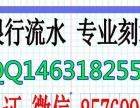 办就证件135 4027 5468做离婚证户口本等