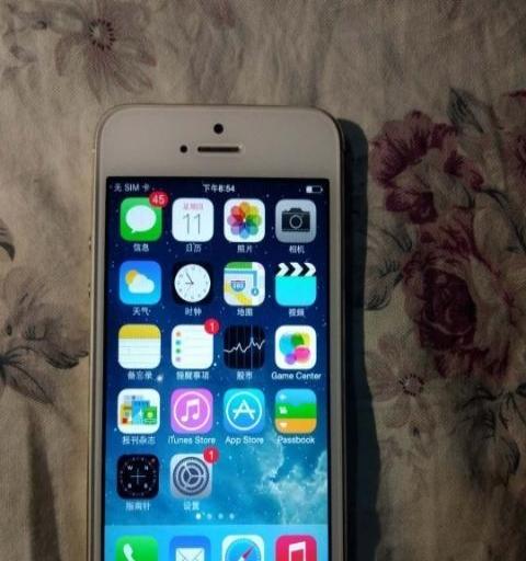 iphone5s手机