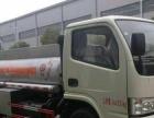东风油罐车油罐车洒水车楚胜长期备有现货10.5万