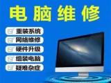 郑州登封电脑维修中心,服务器数据恢复,服务器配件