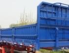 专业定做专拉挖掘机的勾机板标箱大货车全国发货