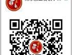 温州石锅鱼加盟培训教原料配方全套技术