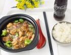 杨铭宇黄焖鸡米饭加盟 开黄焖鸡店条件和具体费用是多少
