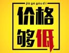 赤峰专注品牌网站建设 手机 响应式网站建设