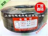 裕鹏护套线 RVV4*0.4 全铜芯多股软线 电源线 环保料 环