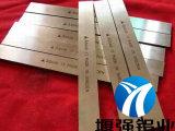 进口瑞典白钢刀//进口优质白钢刀//进口白钢刀密度