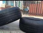 米其林轮胎235 /55/ R17