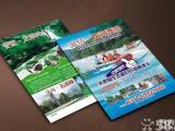 標志 名片 包裝設計 畫冊設計 期刊設計 海報設計印刷制作