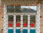 铝合金门窗、高档门窗、阳光房、纱窗 玻璃办公隔断