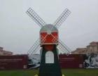 埃菲尔铁塔广场坐标展荷兰风车展租赁仿真军事展模型