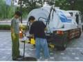 地下室清理化粪池,厕所疏通,新建改造化粪池,砖砌污水池化油池