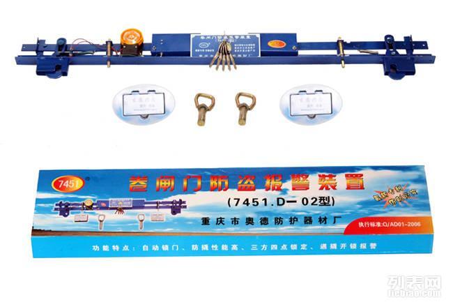 电动卷帘门维修 安装卷帘门 配遥控器钥匙