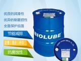环保切削液 机械生产加工专用 5740半合成切削液批发