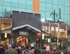 重庆一次性火锅底料生产批发、成都串串香批发专业定制