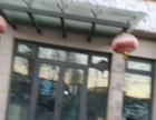 地铁十四号线旁广顺北大街临街商业写字楼151平米火