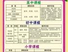 丰慧高中数学 2016暑假招生