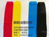 麒麟表印油墨PE OPP塑料薄膜凹版表面印刷